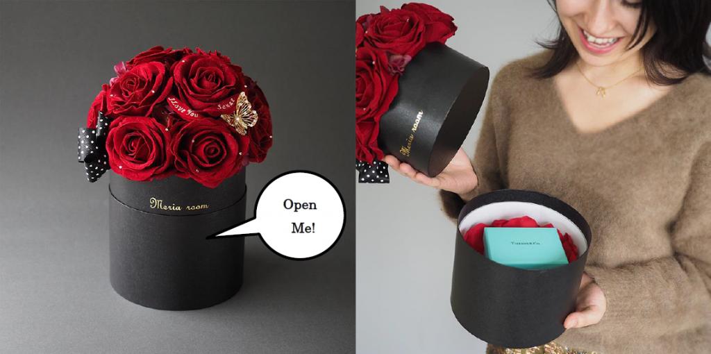 2020 赤バラのサプライズプレゼントボックス