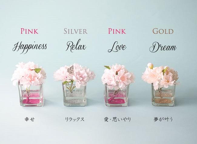 2種の桜のフラワーアレンジメント